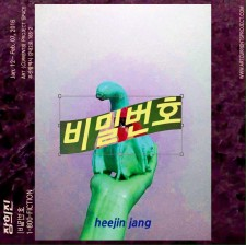 http://heejinjang.com/files/gimgs/th-5_ar2_fiction.jpg